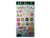 Click here for larger picture - Mother Sentiments 3D Epoxy Stickers (ESTK-ROY-3554)  £1.00