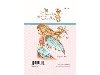 Click here for larger picture - Wings And Wind (LDPI5006) £3.99
